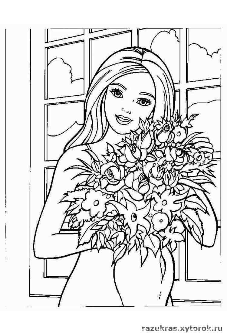 Раскраски для девочек барби с букетом